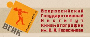 Продолжается приём заявок на конкурс сценариев короткометражных фильмов про детей и молодежи, организованный Baltic International Kids Academy of Film Art
