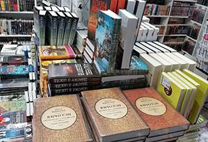 Объявлены лучшие книжные магазины столицы 77f8e19f8dd