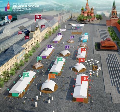Карта Московского фестиваля «Книги России»
